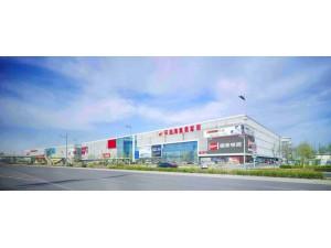 """天津津兰国际商贸中心,2012年度天津市""""海河杯"""""""