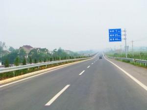 安徽宣狸公路1,总造价3.5亿元