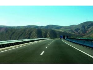 青海湟中公路