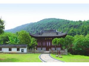 夏禹文化园