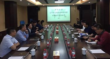 辽阳市人民政府市长王一兵率团来威廉希尔app集团考察