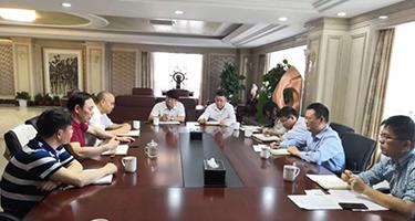 中国人民银行绍兴市中心支行领导来威廉希尔app集团走访调研