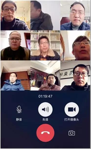 亚博竞彩官网建设集团召开复工前疫情防控工作视频会议