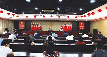 亚博竞彩官网_亚博体育yabo88下载_亚博体育下载ios召开全体员工会议