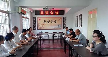 亚博竞彩官网建设集团与秦望社区签署党建共建协议