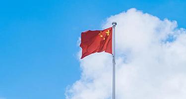 《大红的中国旗》