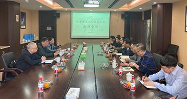 亚博竞彩官网建设集团顺利通过管理体系认证监督年度审核
